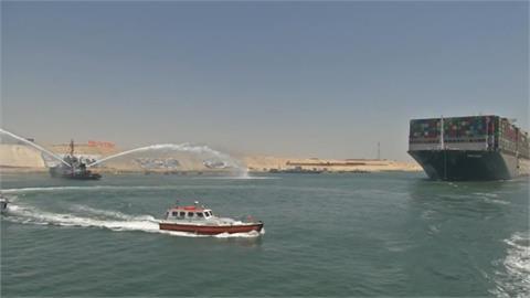 卡運河106天 長賜號重新啟航