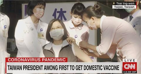 蔡英文接種高端 CNN路透社即時報導