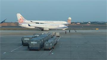 快新聞/華航緬甸救援班機下午抵台 指揮中心:未安排集中檢疫