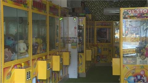 娃娃機店有條件開放 業者:請人 不符成本