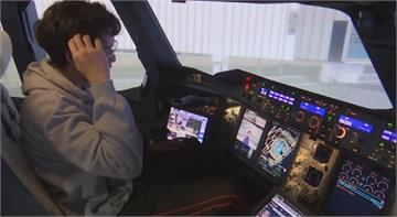 泰航推模擬飛行體驗 另謀生路也助民眾圓夢