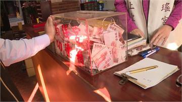 南瑤宮女職員侵吞525萬 被市長移送法辦