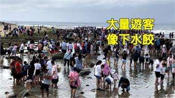小琉球潮間帶人潮爆滿!過多遊客恐成生態浩劫