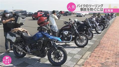疫情帶動重機潮 日本駕訓班「從0開始教騎車」