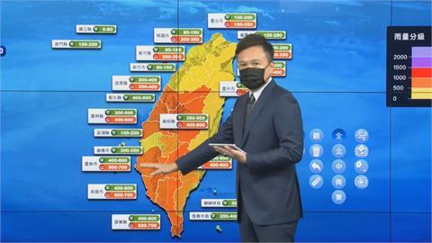 梅雨鋒面恐致災 氣象局:未來三天嚴防強降雨