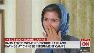 歐美媒體接連批露 中國不只關押新疆維吾爾族人 還性侵維族婦女