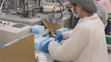 口罩之亂再起? 國內疫情蠢動需求增  台灣康匠泰國設廠