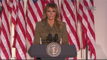 共和黨代表大會打溫情牌  梅拉妮亞籲美國人用文明方式團結