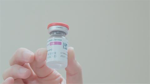 首批AZ疫苗開打! 金管會:2產險將推「疫苗險」