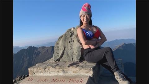 彰化議員劉惠娟慶生 穿「國旗小可愛」攻玉山