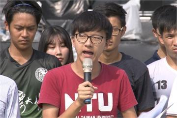 學生怒了! 台大花3千萬修田徑場 借給中國節目秒毀損