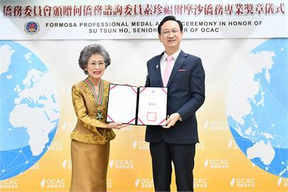 童振源頒贈福爾摩沙獎章 感謝何素珍推動僑務及國民外交