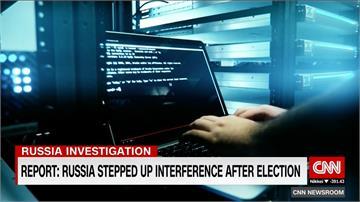 美俄網路戰延伸歐洲 美國出手助蒙特內哥羅