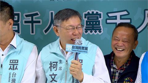 快新聞/柯文哲遭爆「提前4個月請辭選高雄」 北市府:只是玩笑話