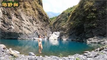 你沒看過的祕境... 免出國!超夢幻藍池在台灣