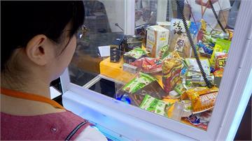 娃娃機保障夾取限790元內 機台業者抗議