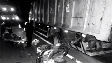 違停釀禍?母深夜騎車載兩童 直撞路停貨車重傷