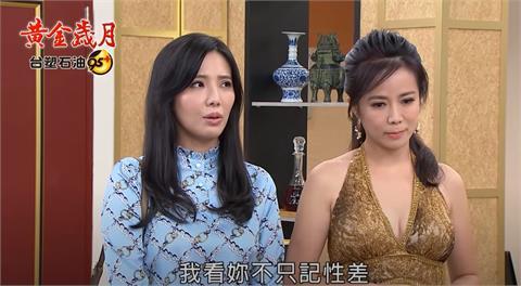 陳仙梅對角色孟娜「狗急跳牆」很開心! 大喊:我終於不用哭了