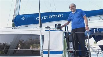 紀念麥哲倫的航海夢 繞行地球 80歲老船長沿原路線出航