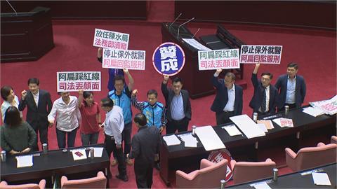 國務機要費除罪化 藍揚言反對到底為 扁案脫罪?綠委:藍營勿政治操作