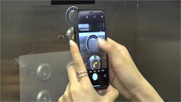 電梯也有健康履歷 手機掃描就能通報異常