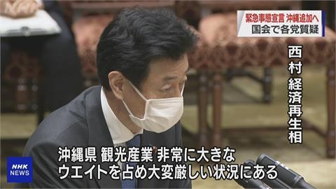 快新聞/日本政府拍板! 沖繩納入緊急事態宣言對象 5/23至6/20實施