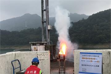 快新聞/颱風「閃電」外圍環流雲量增 5水庫燃放「暖雲焰劑」人工增雨