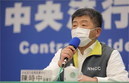 日贈疫苗出問題?陳時中曝「並非同1批」:根本不會進台灣