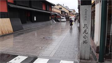 獨/疫情衝擊!日本觀光業慘澹 2個月損失2800億