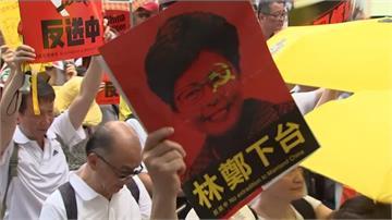 百萬人上街又如何?香港特首林鄭月娥堅持推動「送中條例」