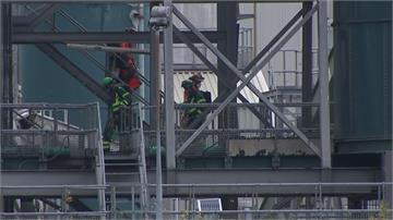 英國污水處理廠爆炸 至少4人死1人傷