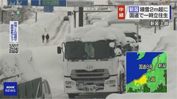 冰風暴! 日本北陸地區暴雪 至少4死百人傷