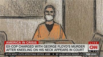 佛洛伊德之死 白警首出庭保釋金設125萬美元