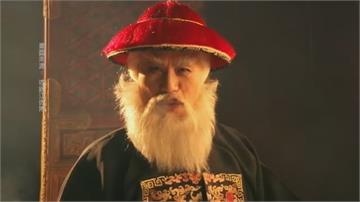 「鹿鼎記」鰲拜成亞洲版耶誕老人!徐錦江再扮鰲拜「復出」大跳熱舞