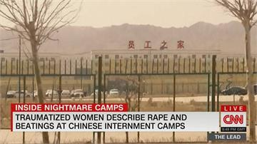 揭露新疆「再教育營」 外媒:婦女遭集體性侵身亡