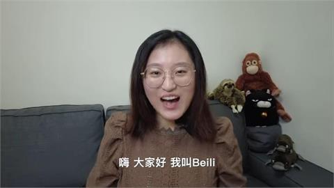 這樣稱呼不禮貌?中國人妻在台被問路 對方喊「小姐」她秒尷尬