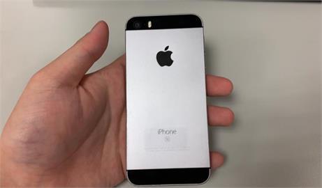 蘋果「舊換新」必看!6款iPhone折抵價調升 最高漲400元