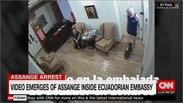 阿尚吉藏身厄瓜多使館近7年 行為古怪遭逮