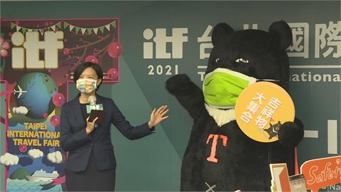 「加倍奉還、力挺觀光!」台北國際旅展11/5登場 每日送限量口罩、醫護憑識別證免費入場