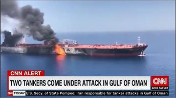 中油承租油輪中東遭攻擊 美國矛頭指向伊朗