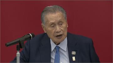 東京奧運不再二次延期 森喜朗證實:明年前疫情未緩即取消