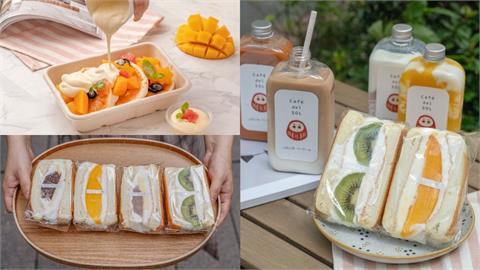 台北美食|超卡哇伊甜點!福岡人氣鬆餅Café del SOL 在家也能輕鬆享有網美系下午茶~