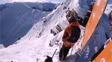 天然地形挑戰極限!自由滑雪世界盃展現個人技巧