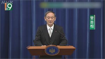日相菅偉義有意與蔡總統熱線?中國「氣噗噗」急幫日本表態「沒這事」