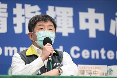 LIVE/鴻海子公司員工疑確診將再檢測    陳時中14:00最新說明