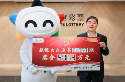 中國貴州大樂透頭獎2.2億1人獨得 得主曝中獎全靠這「一信念」