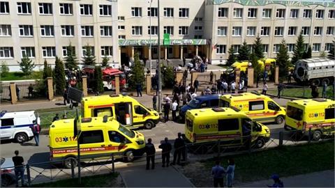 俄校園槍擊至少9死16傷 19歲嫌是該校畢業生