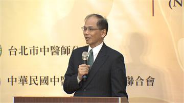 快新聞/游錫堃提「中醫改台醫」 中醫師公會發聲明澄清:不介入討論