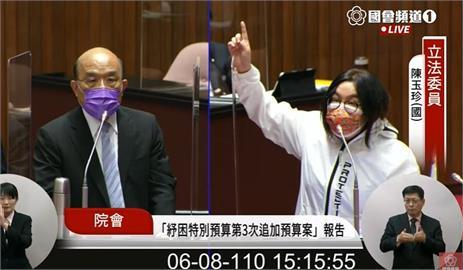 快新聞/陳玉珍嗆中央分化金門! 蘇貞昌反擊:講話不要扭曲分化台灣跟金門感情