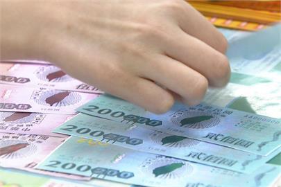 快新聞/高雄券紙本振興方案公布! 持五倍券消費500元可換100元高雄券